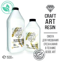 Craft Art Resin